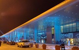 Venue for DOHA JEWELLERY & WATCHES: Doha Exhibition & Convention Center (Doha)