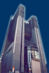 Marriott Marquis Hotel (New York, NY) http://www.nymarriottmarquis.com