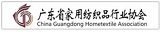 Alle Messen/Events von China Guangdong Hometextile Association