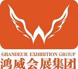 Alle Messen/Events von Guangdong Grandeur International Exhibition Group Co., Ltd