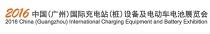 Equipo Internacional de Carga y Exposición de Baterías