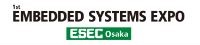 logo pour EMBEDDED SYSTEMS EXPO (ESEC OSAKA) 2021