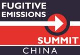 logo for FUGITIVE EMISSIONS SUMMIT CHINA 2020