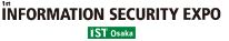 logo für INFORMATION SECURITY EXPO (IST OSAKA) 2021