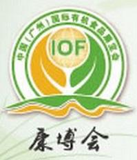 IOF China