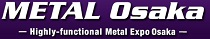 logo pour METAL OSAKA - HIGHLY-FUNCTIONAL METAL EXPO OSAKA 2020