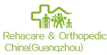 logo pour REHACARE & ORTHOPEDIC CHINA (GUANGZHOU) - R&OC 2020