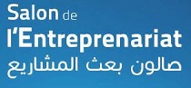 Salon de l 39 entreprenariat 2019 tunis investors for Salon entreprenariat